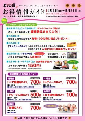 2012_0405_01.jpg