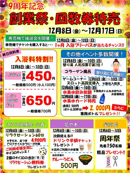 9_pop.jpg