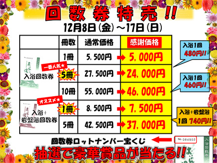 9_ticket.jpg