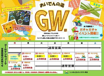 GWPOP2019.jpg