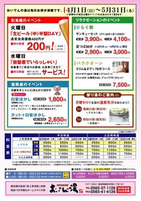 2012_0405_02.jpg