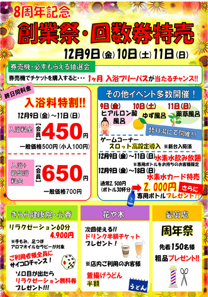 2016_ticket.jpg
