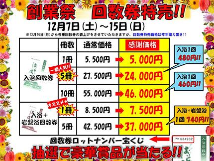 2019_ticket.jpg